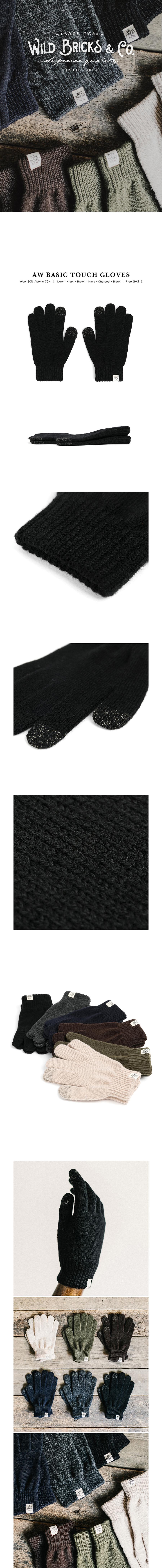 와일드 브릭스(WILD BRICKS) AW BASIC TOUCH GLOVES (black)